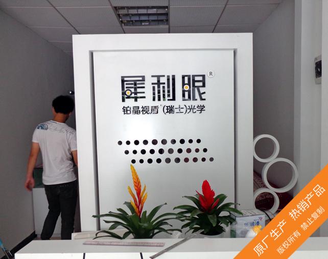 形像墙广告牌-酒店餐饮招牌制作人性化弱势群体室内设计案列图片